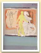 Avere IV, Dell`incontro in città, 2004, tempera e china su carta Fabriano Roma, cm 33x24.jpg