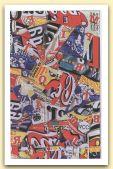 Scrittura dispersa, 1999 - Plotter painting su tela e acrilico  Cm  49,5 x 81.jpg